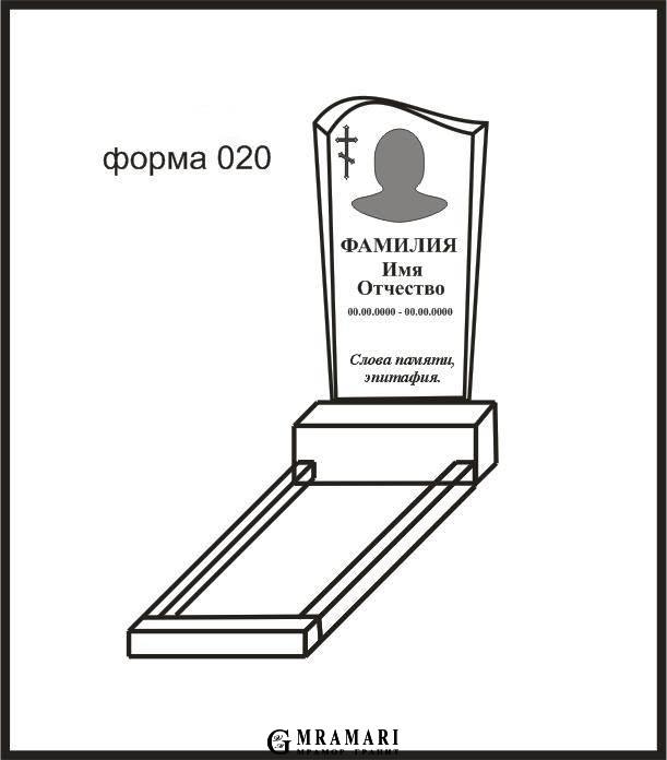 pamjatnik_20 (Копировать)