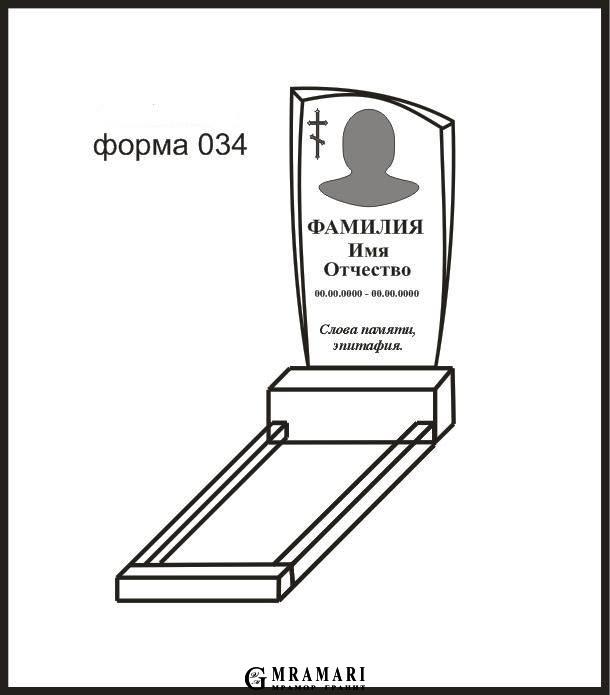 pamjatnik_34 (Копировать)