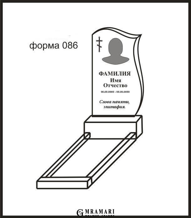 pamjatnik_86 (Копировать)