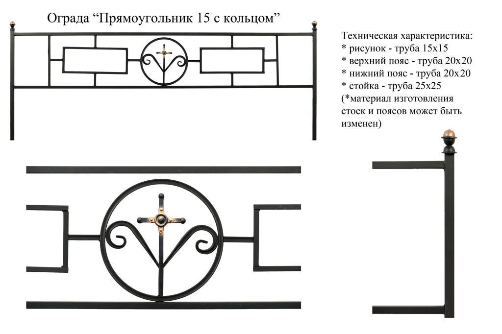 13.Прямоугольник 15 с кольцом