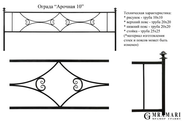 arochnaya-10