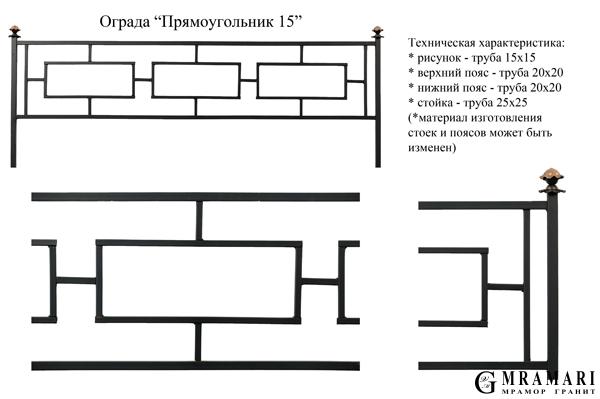 pryamougolnik-15